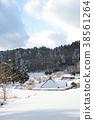 a mountain village, snow, snowy 38561264