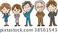 vector, vectors, businessman 38561543