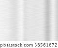 금속 질감 38561672