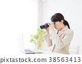 비즈니스 사무실 여성 사업가 흰색 배경 38563413