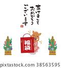 新年賀卡 賀年片 賀年卡 38563595