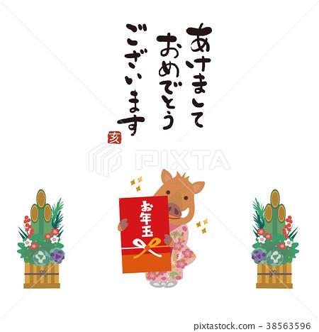 新年賀卡 賀年片 賀年卡 38563596