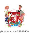 Lucky bag family illustration 38563600