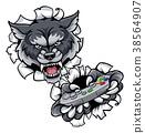 Wolf Esports Gamer Animal Mascot 38564907