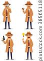 detective, character, coat 38565118