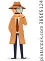 detective, cartoon, search 38565124
