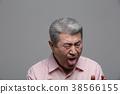 韓國人 韓國 南韓 38566155