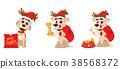 Cute dog wearing Santa Claus hat and deer antlers 38568372