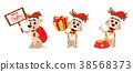 Cute dog wearing Santa Claus hat and deer antlers 38568373