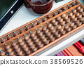 Old abacus 38569526