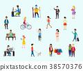 Street style people 38570376
