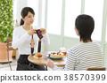烙餅 煎餅 茶 38570399