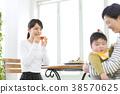 烙餅 煎餅 茶 38570625