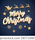 Merry Christmas and a Happy New Year card. 38571080