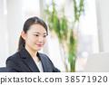 女商人,辦公室,個人計算機 38571920