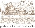 colosseum hand draw 38572592