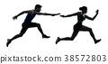 athletics relay runners sprinters running runners 38572803