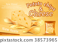 Vector banner with crispy potato chips and cheese 38573965