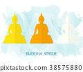 부처, 부처님, 동상 38575880