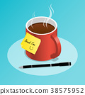 coffee break cup 38575952