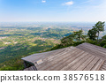 Paragliding platform 38576518