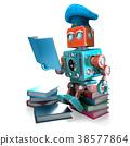 Robot Chef reading cookbook. 3D illustration 38577864