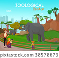 zoo poster background 38578673