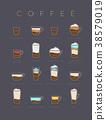 Poster coffee flat menu graylac 38579019