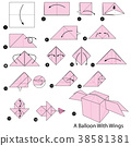 make origami A Balloon With Wings 38581381