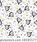 Vector Seamless Pattern Doodle 38585577