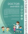 Doctor woman and kids background poster portrait 38589212