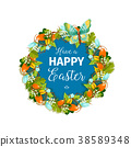 easter, happy, greeting 38589348