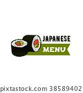 sushi japanese restaurant 38589402