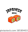 Vector Japanese sushi restaurant menu icon 38589403