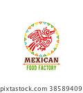 mexican, cuisine, food 38589409