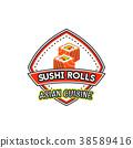 sushi japanese restaurant 38589416