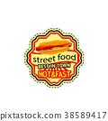 快餐 食物 食品 38589417