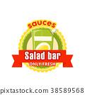 快餐 食物 食品 38589568