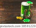 Patrick's day background with Glass of green beer  38591220