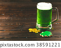 Patrick's day background with Glass of green beer 38591221