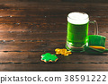 Patrick's day background with Glass of green beer 38591222