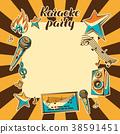 karaoke, music, party 38591451