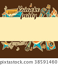 karaoke, music, party 38591460
