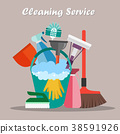 Cleaning service concept 38591926
