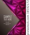 polygon, polygonal, abstract 38592172