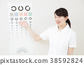 시력 검사 여성 안과 간호사 38592824