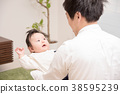 ผู้ชายที่เด็กทารก 38595239