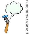 Mascot Paint Brush Think Cloud Illustration 38598023