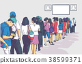 Illustration of crowd of people standing in line 38599371
