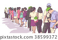 Illustration of crowd of people standing in line 38599372